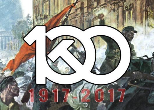 100october_partie-communiste-canada